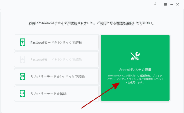 Android 電源 切れ ない