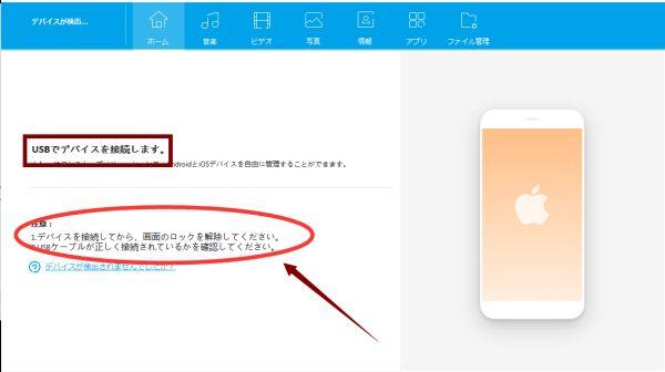 Huaweiビデオ転送