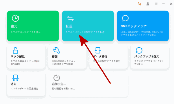 Android Mac ファイル 転送