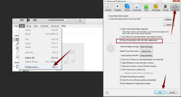 他のアプリとiTunesライブラリXMLをシェア