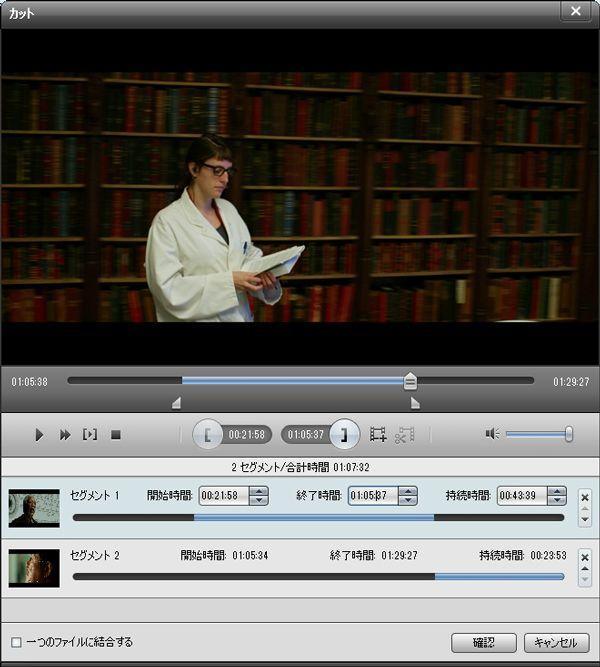 BDビデオを編集