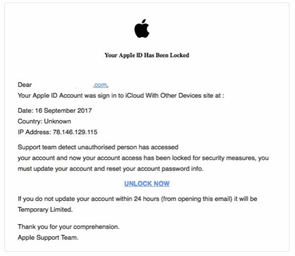 Apple ID アカウント ロック