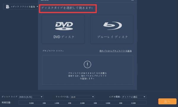 DVD 書き込み Windows10 フリー