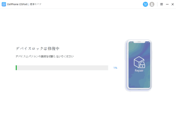 Apple TVをApple Logoで固定