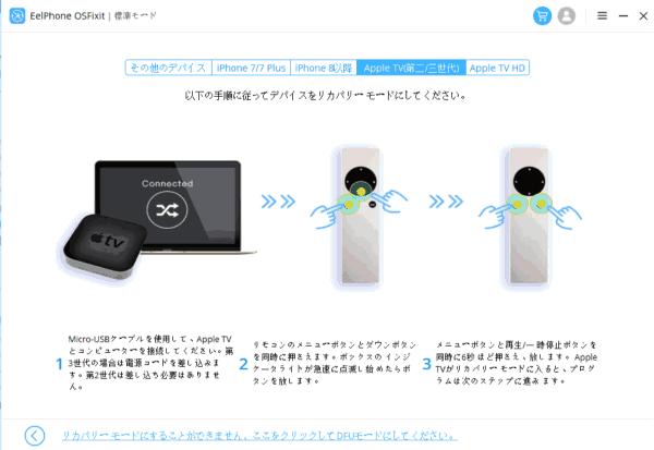 Apple TV電源 入ら ない