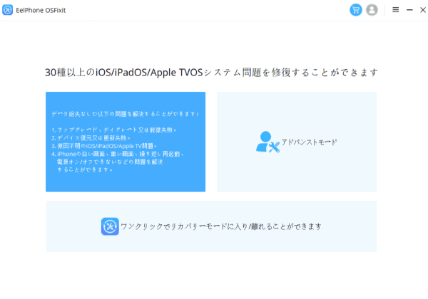 iPod Touch 電源 入ら ない