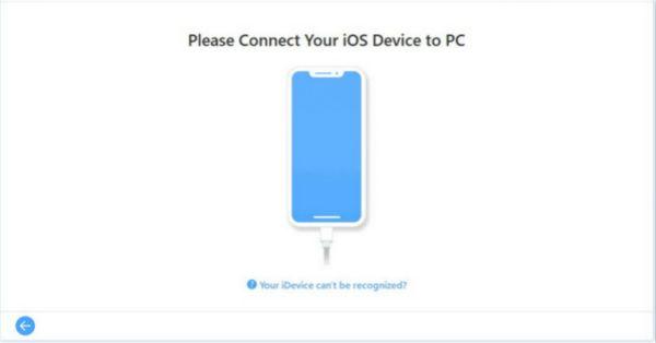 USBケーブルでアイフォンをパソコンに接続します