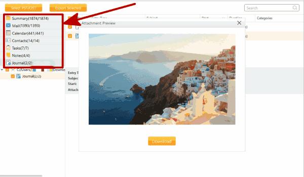 Outlook 削除 復元