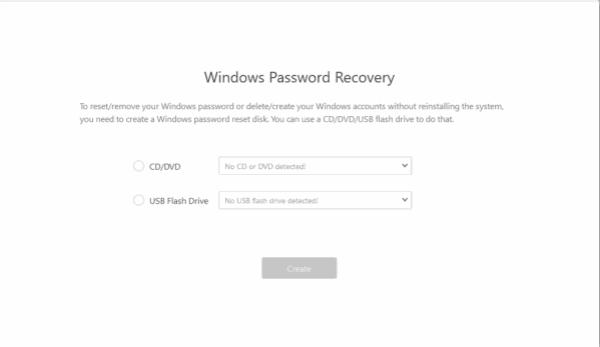 パソコンパスワード解除