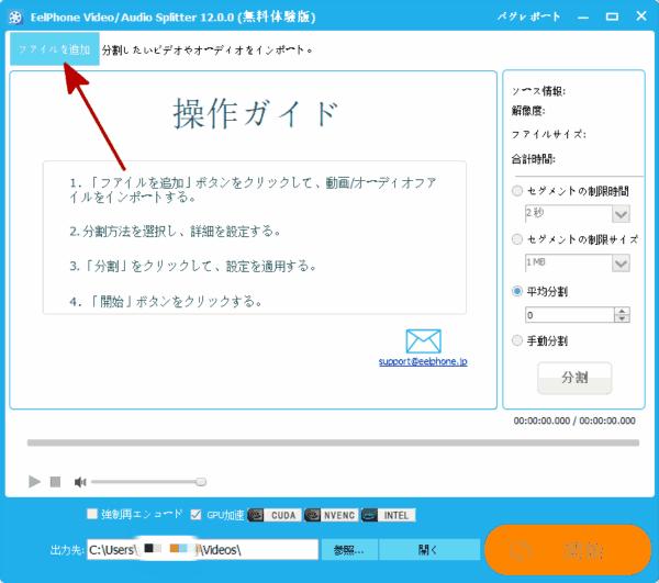 iMovie Windows 版